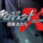 第70回 NHK「チコちゃんに叱られる!」なぜマツタケは高い?観光地のお土産はなんでペナントだった?チコジェクトX