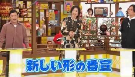第71回 NHK「チコちゃんに叱られる!」太るのについご飯が食べたくなる理由は?時代劇の「時代」ってなに?新しい番宣