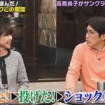 第75回「石橋貴明のたいむとんねる」高橋尚子、塚原直也が選ぶオリンピックの名場面は?