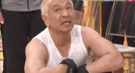 「炎の体育会TV」で披露したダウンタウン松本人志のベンチプレス 対決終了後