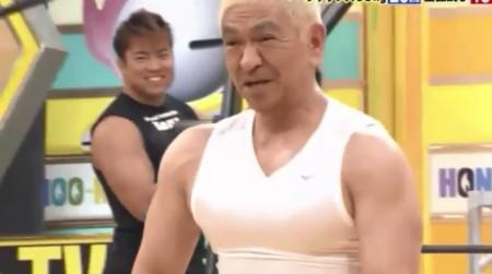「炎の体育会TV」で披露したダウンタウン松本人志のベンチプレス 95kgx26回でパンプアップ後