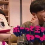第73回 NHK「チコちゃんに叱られる!」世界で一番パンを食べる国は?裏声はなぜ出る?
