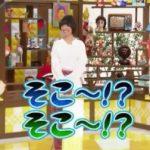 第73回 NHK「チコちゃんに叱られる!」1日3食なのはなぜ?銭湯に富士山の絵が多いのはなぜ?
