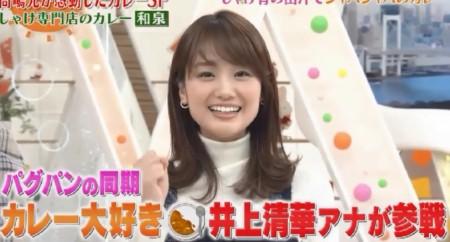 井上清華アナのパンネームはなぜ「菓子パン」?そのきっかけは変態グルメに参戦した際のエピソード