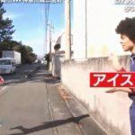 第454回「青春高校3年C組」青春駅伝3日目は箱根峠越え&兎遊のアイスを食べる姿に衝撃w