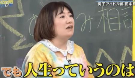 第458回「青春高校3年C組」生徒のガチ相談に男子アイドル好きの森三中 黒沢かずこ先生が登場!