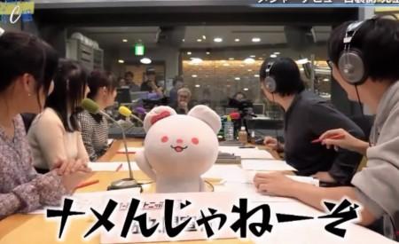第460回「青春高校3年C組」佐久間宣行のオールナイトニッポン0、勇者ああああ出演の裏側公開