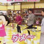 """第77回 NHK「チコちゃんに叱られる!」""""群れ見""""(群れクイズ)&水滴のぽちゃんってなんの音?"""