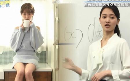 第473回「青春高校3年C組」前川歌音の魅力をみんなで掘り下げよう!白石麻衣風メイク&教師姿も
