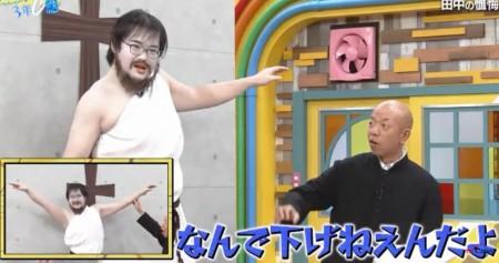 第479回「青春高校3年C組」神様役・佐藤の左腕プルプル&まーがりんのヤラセ告白