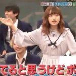 第481回「青春高校3年C組」青春高校クイズ王決定戦 後編&田口尚平アナのポンコツも?