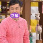 第83回 NHK「チコちゃんに叱られる!」なぜジーンズは青い?なぜ福井市は日本一のカーブミラー産地に?