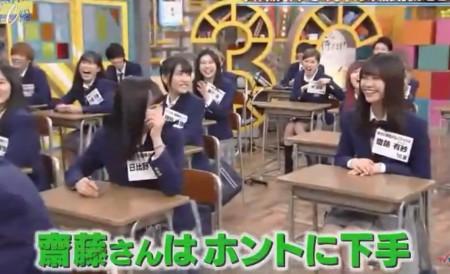 第484回「青春高校3年C組」第2回抜き打ち持ち物検査ですが後半はテーブルクロス引き?