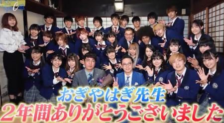 第496回「青春高校3年C組」おぎやはぎ先生ラスト回は生徒の悩みに喝を入れる小木住職