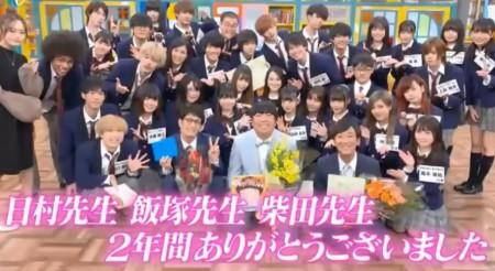 第499回「青春高校3年C組」卒業証書授与式その2&日村先生最後の言葉で初めて明かされた事