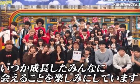 第500回「青春高校3年C組」早泣きサバイバルで三四郎先生、スタッフ、マネージャーからのメッセージ