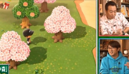 あつ森(どう森)をさまぁ~ず2人で一緒に楽しむゲームプレイ動画が面白い!熱血指導の三村
