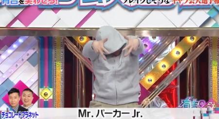チョコプラのネタ「Mr.パーカーJr.」で使用されているBGMの曲名は?