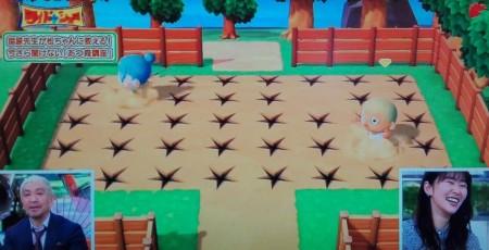 ワイドナショーであつ森をプレイする松ちゃんと指原莉乃 落とし穴のミニゲームで2人とも穴に落ちる