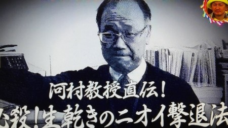 洗濯物の生乾きのニオイってなに?その撃退法は?第93回 NHK「チコちゃんに叱られる!」より