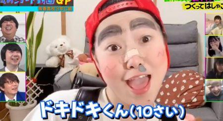 第507回「青春高校3年C組」第2回ショート動画GP&我慢王でおばちゃんのドキドキくん爆誕
