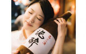 寝酒の習慣はありませんか? 一升瓶の枕ならOKですが。