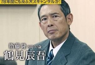 チコちゃんに叱られる! 再現VTR、鶴見辰吾02