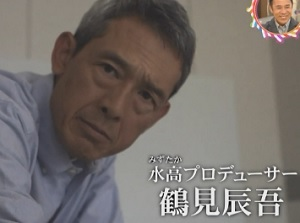 チコちゃんに叱られる! 再現VTR、鶴見辰吾03