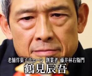 チコちゃんに叱られる! 再現VTR、鶴見辰吾04