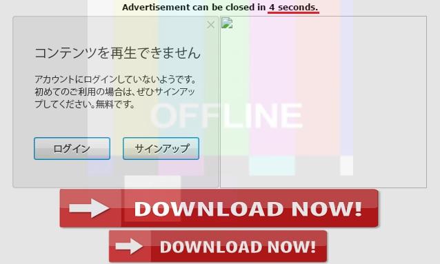 ポップアップ広告閉じるパターン03