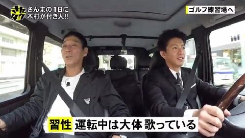 さんタク 2017 明石家さんまは車内では大体歌をうたっている。