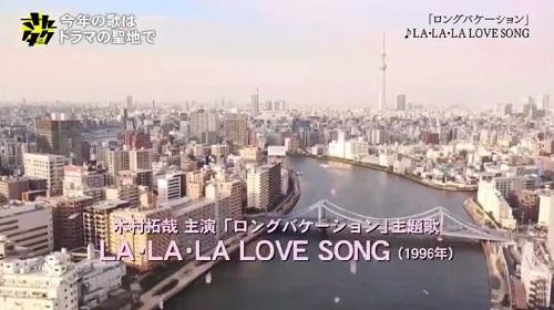 さんタク 2017 船上の2人。木村拓哉、明石家さんまの弾き語りLaLaLa Love Song