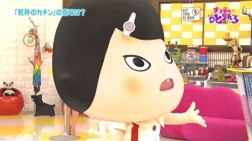 チコちゃんに叱られる!茂木健一郎さんの回答にチコちゃんの表情