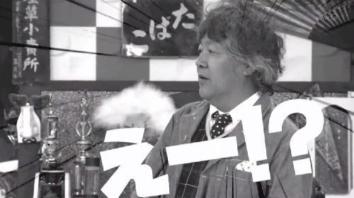 チコちゃんに叱られる!茂木健一郎の表情