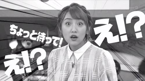 チコちゃんに叱られる! 衝撃の表情を見せる高橋みなみさん02
