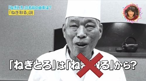 チコちゃんに叱られる! 金太郎寿司の職人さん曰く
