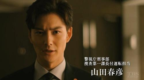 日曜劇場「小さな巨人」 山田春彦(岡田将生)