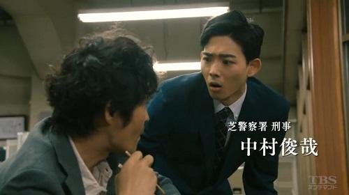 日曜劇場「小さな巨人」 中村俊哉(竜星涼)