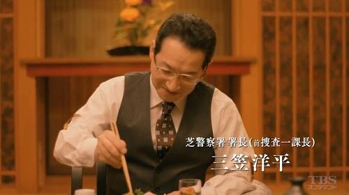 日曜劇場「小さな巨人」 料亭の三笠洋平(春風亭昇太)