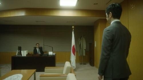 第2話 CRISIS クライシス 公安機動捜査隊特捜班 呼び出された田丸