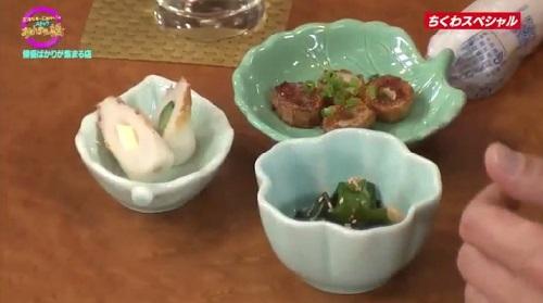 4月12日 天海祐希・石田ゆり子のスナックあけぼの橋 ちくわスペシャル