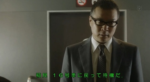 CRISIS クライシス 公安機動捜査隊特捜班 吉永三成(田中哲司)の威圧感
