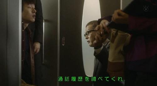 CRISIS クライシス 公安機動捜査隊特捜班 座る大山玲(新木優子)