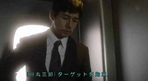CRISIS クライシス 公安機動捜査隊特捜班 無事拘束した田丸三郎(西島秀俊)