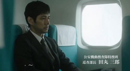 CRISIS クライシス 公安機動捜査隊特捜班 田丸三郎(西島秀俊)