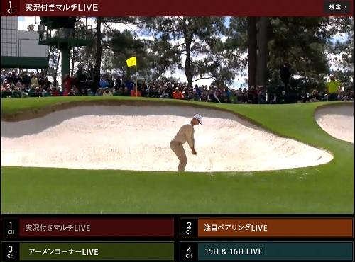 TBSマスターズゴルフ2017 視聴ページ