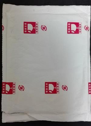 宝島社 乱丁、落丁本の返品のため出版社に着払いで送る際に使用したクッション封筒