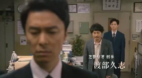 第2話 日曜劇場「小さな巨人」渡部久志(安田顕)