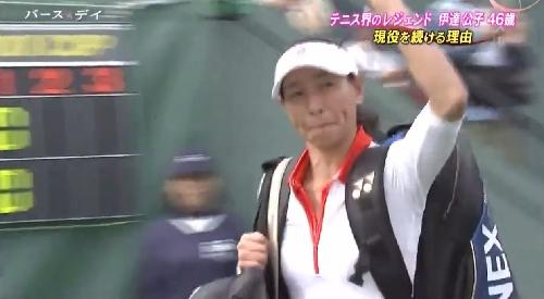 5月14日 TBS「バース・デイ」テニス界のレジェンド伊達公子46歳 現役を続ける理由 岐阜県カンガルーカップ国際女子オープン 伊達公子が登場