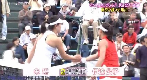 5月14日 TBS「バース・デイ」テニス界のレジェンド伊達公子46歳 現役を続ける理由 復帰初戦は6-2、6-2のストレートで破れた